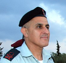 Major General Avi Mizrahi, General Gabi Ashkenazi, and Major General Sami Turgeman (6 September 2009) (Turgeman cropped).jpg