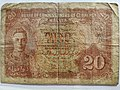 Malayan Dollar note, 20 cent, Obverse.jpg