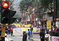 Manifestantes contra la reforma de Ley 30.jpg