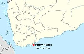 Map showing the Colony of Aden.jpg
