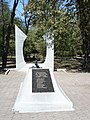 Mariupol братская могила 1920 1921 горсад.jpg