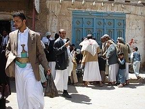 Market Scene in Yemen