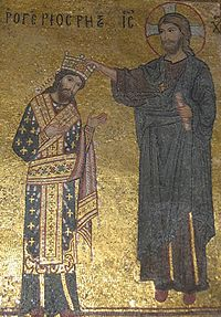 Detail of the mosaic with Roger II receiving the crown by Christ, Martorana, Palermo. The mosaic carries an inscription Rogerios Rex.