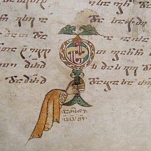 Ioane Mesvete - Martvili Gospels by Mesvete.