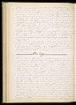Master Weaver's Thesis Book, Systeme de la Mecanique a la Jacquard, 1848 (CH 18556803-290).jpg