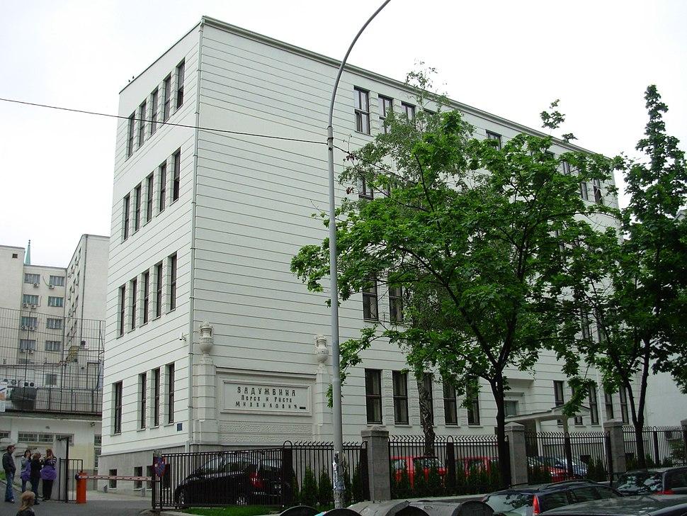 Matematička gimnazija u Beogradu