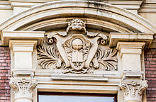 Mayoralty of Baku facade detail 4.jpg
