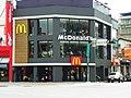 McDonald's Taipei Jinan Restaurant 20110807.jpg