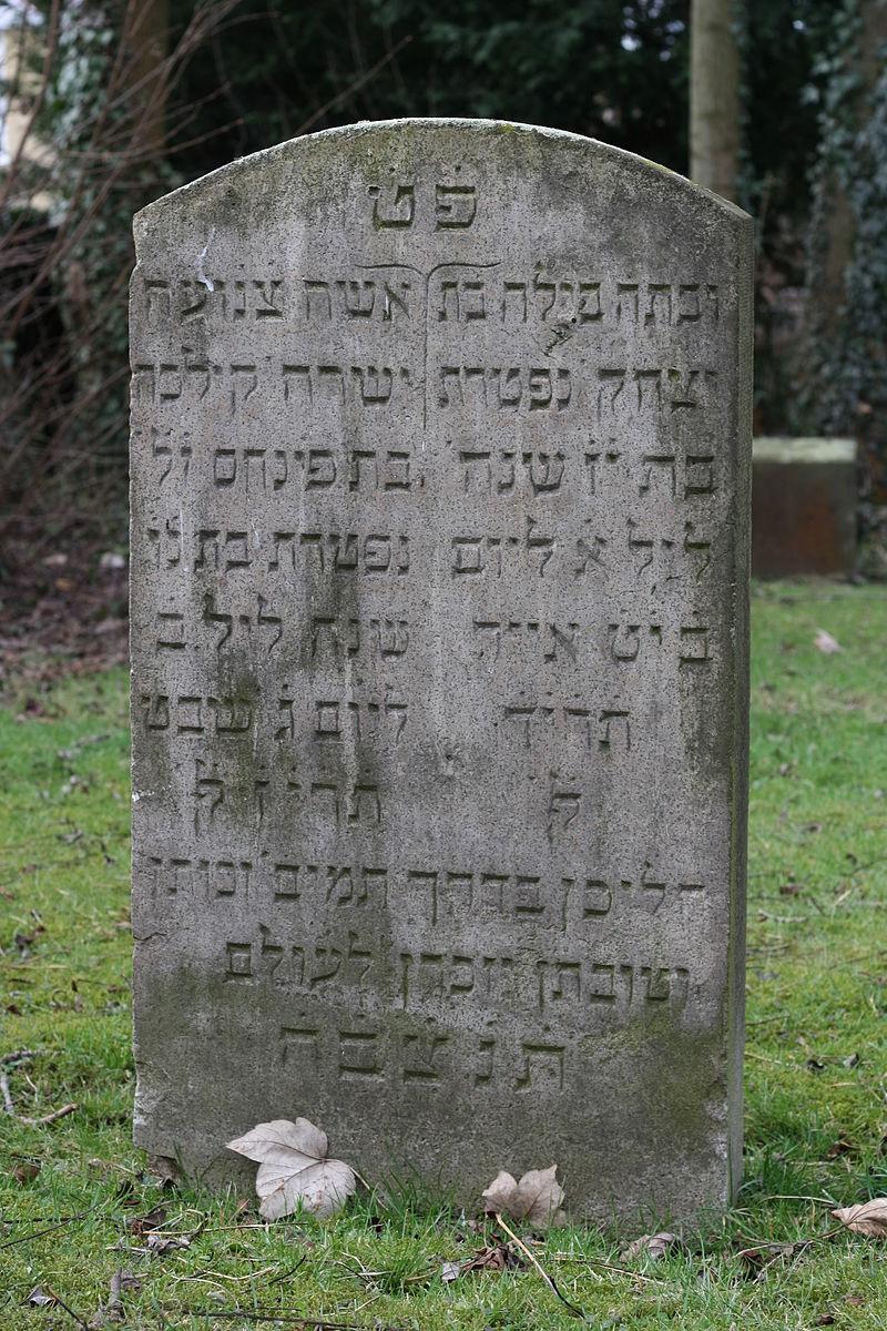 Meckenheim Jüdischer Friedhof939.JPG