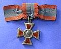 Medal, decoration (AM 2001.25.827-5).jpg