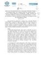 Memorando de entendimento entre Wikimedia Portugal, UAb, CIDH, LE@D e CLEPUL - 25.01.2018.pdf