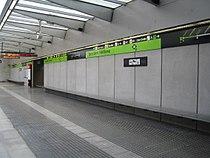 Metro Barcelona station Torre Baro I Vallbona L11.JPG