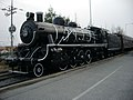 Mikado locomotive 미카 - Flickr - skinnylawyer.jpg