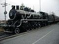 Mikado locomotive 미카 - Flickr - skinnylawyer.jpg