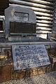 Miki City Hardware Museum011s3872.jpg