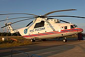 Mil Mi-26T, MChS Rossii - Russia Ministry for Emergency Situations AN1579710