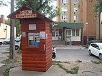 Milk vending machine and post office, Szent István Street, 2017 Nyíregyháza.jpg