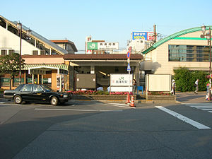 Minami-Urawa Station - Station west entrance, June 2005