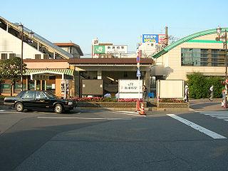 Minami-Urawa Station Railway station in Saitama, Japan