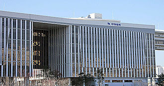 Ministry of Patriots and Veterans Affairs (South Korea) - Headquarters in Sejong