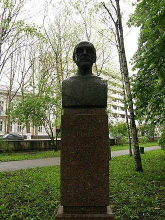 Iron Guard - A bust of Mircea Eliade