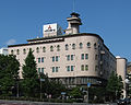Mitsubishi Logistics Head Office 2009.jpg