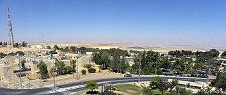 Mitzpe Ramon - Panorama of Mitzpe Ramon