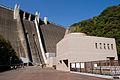 Miyagase Dam 13.jpg