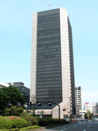 Mizuho Bank headoffice viewd from Hibiya Park.jpg