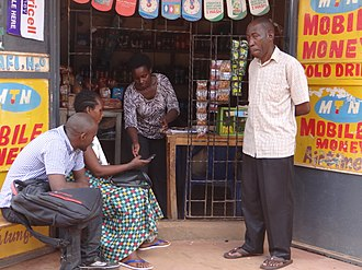 Mobile payment - Mobile money outlet in Uganda.