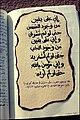Modern Arabic Calligraphy.jpg