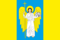 Monastyryska prapor.png