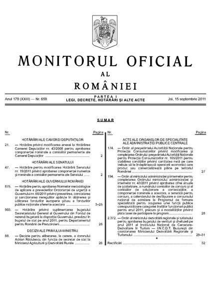 File:Monitorul Oficial al României. Partea I 2011-09-15, nr. 659.pdf