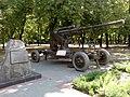 Monument of 85-mm air defense gun model 1939 in Zaporozhye 110949.jpg