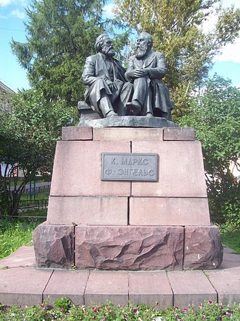 Monument to Karl Marx and Friedrich Engels %28Petrozavodsk%29