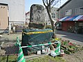 Monument to Quenching of Ebetsu.jpg