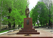 Monument to The Fallen Heroes of The Great Patriotic War(01), Lisichansk.jpg