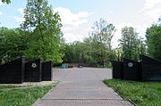 Monument to The Fallen Heroes of The Great Patriotic War, Lyubotyn (01).jpg