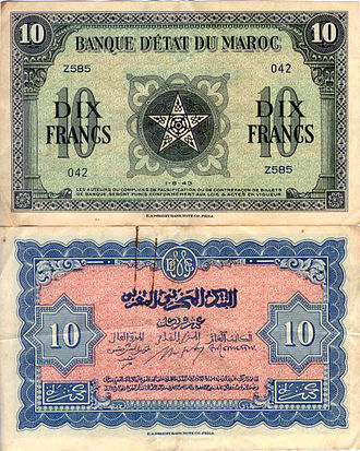 Moroccan franc - A 1943 Moroccan 10 franc note.
