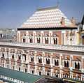 Moscou-Kremlin-Теремной дворец.jpg