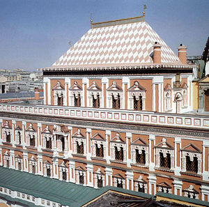 Terem Palace - Facade of the Terem Palace.