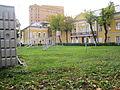 Moscow, Sredny Ovchinnikovsky 1-1 02.jpg