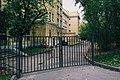 Moscow, Tsandera Street 3, school building demolished in 2016 (21060095550).jpg