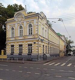 Справку из банка Сеченовский переулок подделка записи в трудовой книжке
