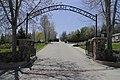 Mount Pisgah Cemetery front gate in Gillette, Wyoming.jpg