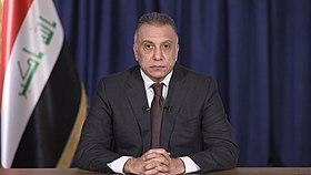 Mustafa al-Kadhimi.jpg