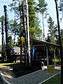 Muzeum PNiG lipiec 2012 045.jpg