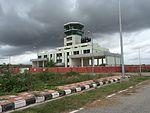 Mysore Airport ATC July 2016 (1).jpg