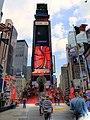NYC 44 1 (6629471487).jpg