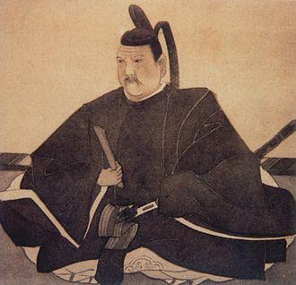 Asano clan - Asano Nagaakira, first Asano daimyō of Hiroshima.
